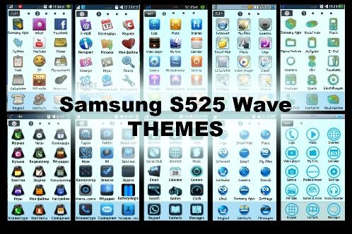 theme samsung s5750
